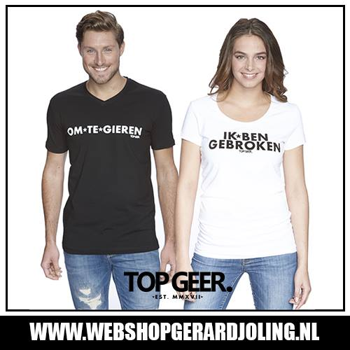 Webshop Gerard Joling Collection  2017