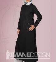 Imane Design Колекция  2012