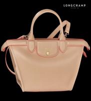 Longchamp Collection  2015