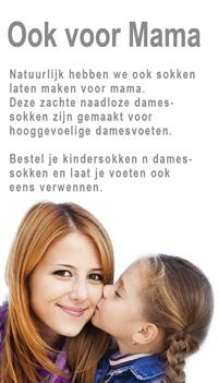 Softsensory.nl  - DutchFashion.info